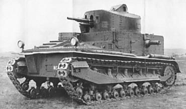 Medium mark d tank
